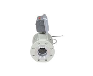 物联网远传IC卡控制器(带天线)